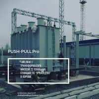 Instagram «PUSH-PULL PROJECT» - Photo 15