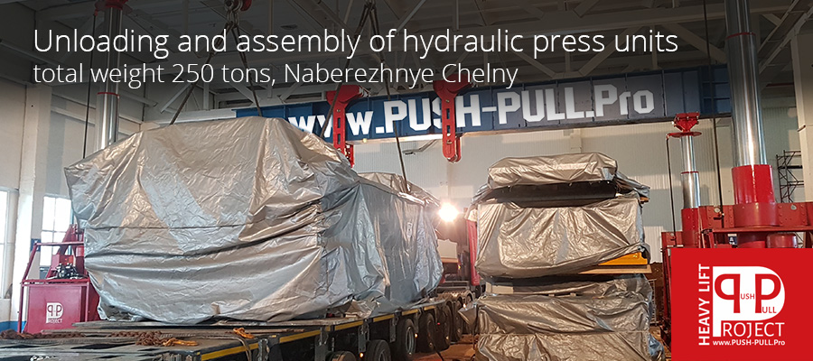 Unloading and Assembly of components of a hydraulic press HP-KP3000TONS