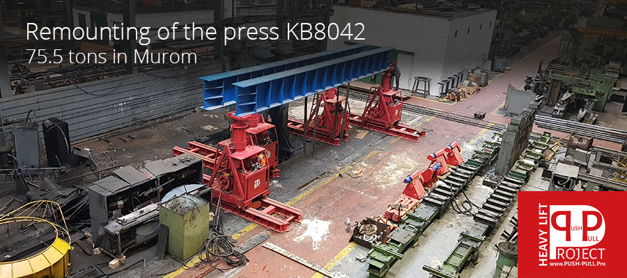 Reinstallation of the press KB8042